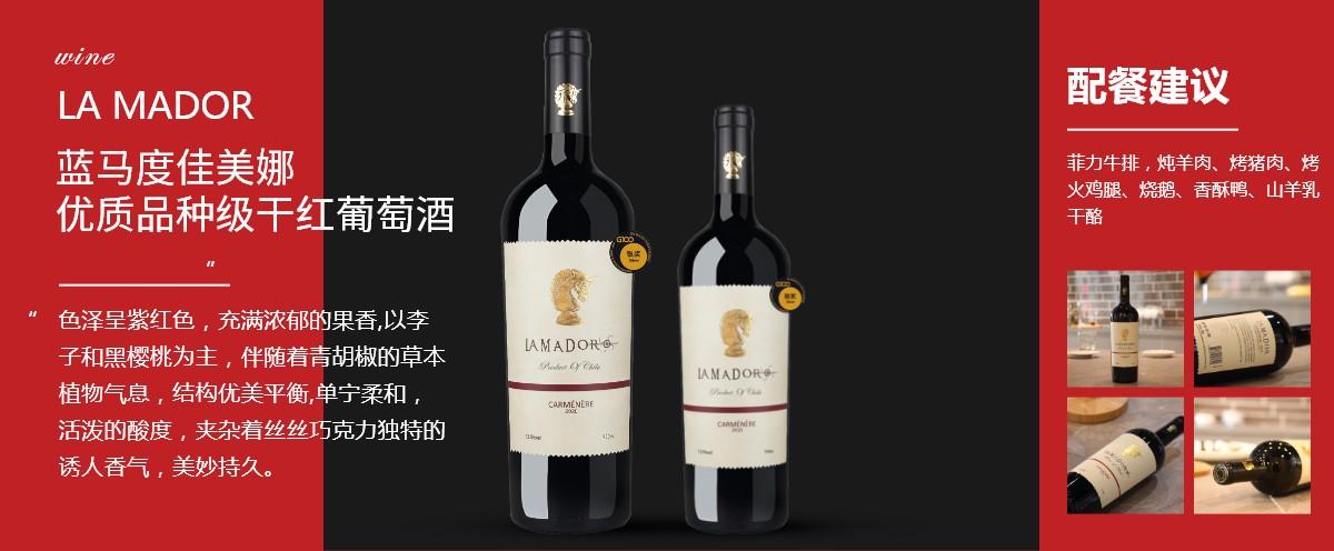 廣州富羽酒業有限公司