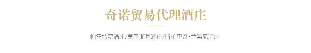 杭州奇诺贸易