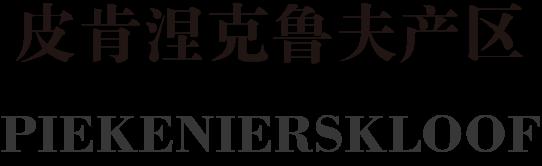 廣州厘米貿易有限公司