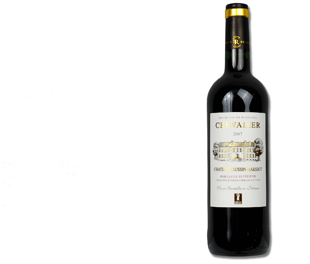 深圳圣斐尔酒业有限公司
