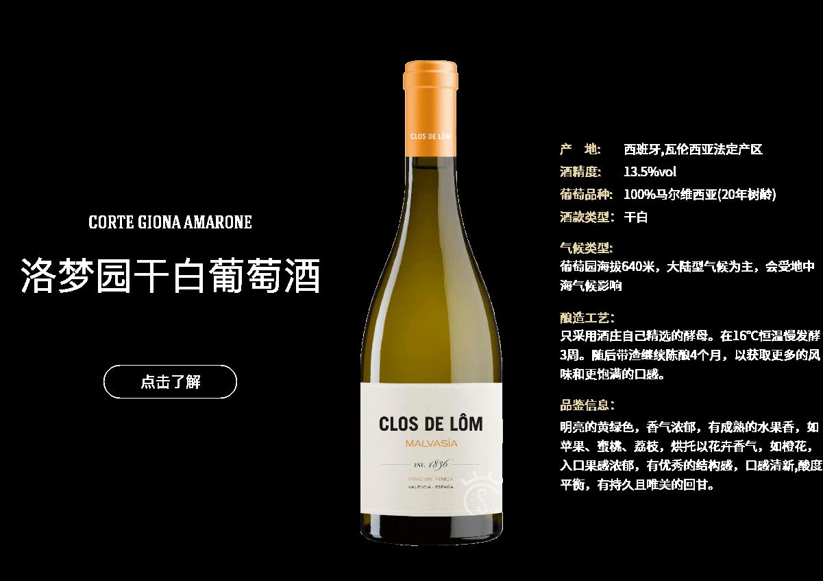 上海古香特贸易