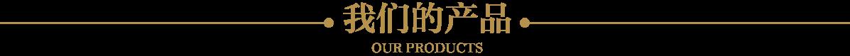沃迪安(中國)運營中心