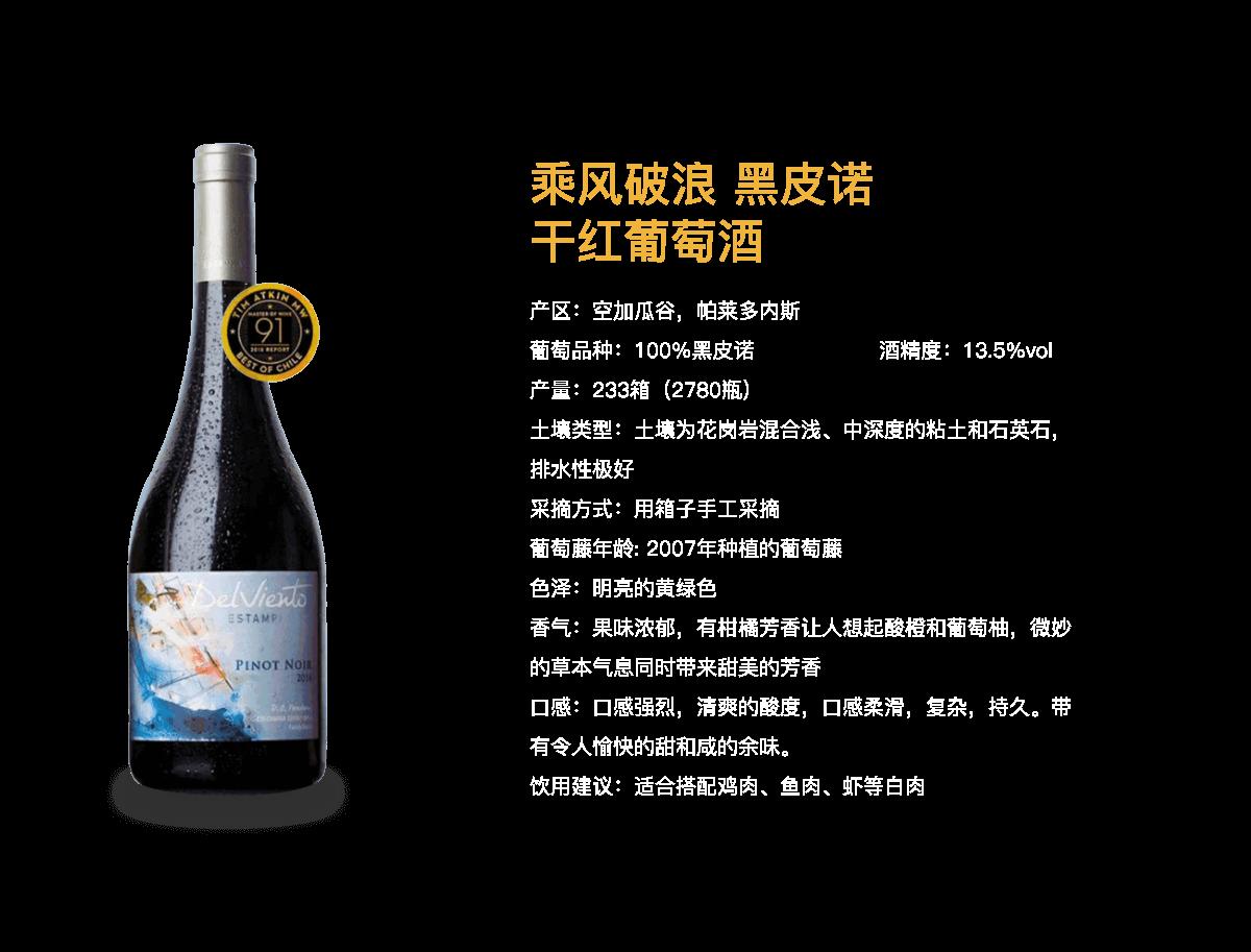 天玑星酒业